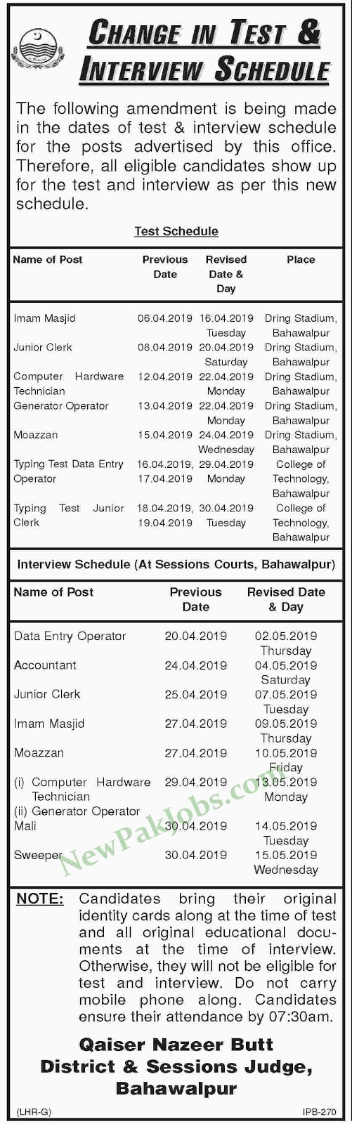 Date Extended of Interview, Test in District & Session Judge, Bahawalpur 2019