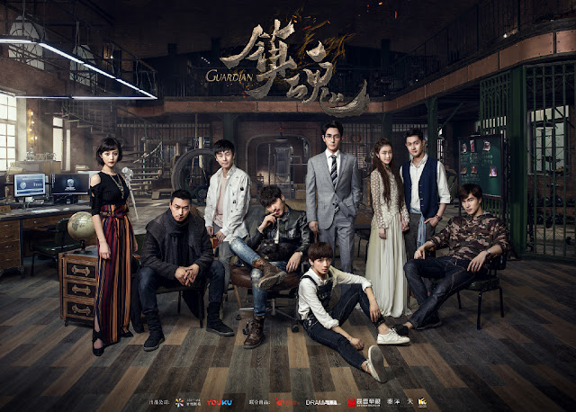 Guardian Chinese web series
