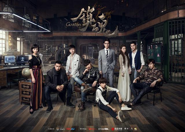 Guardian Chinese web series