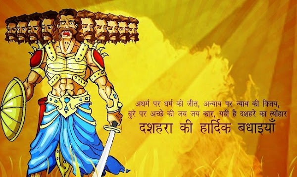 Dussehra wishes status and messages in Hindi