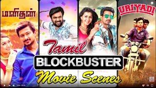 Latest Tamil Movies 2016   Back to Back Scenes  Manithan   Vetrivel   Velainu Vandhutta Vellaikaaran