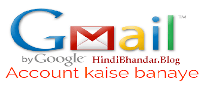 Google Gmail Pe Email Account Kaise Banaye Jaane Aasaan Tarike