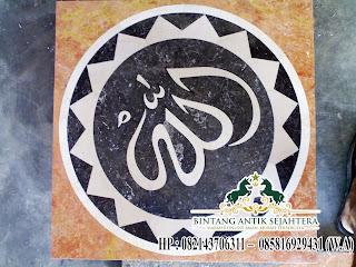 dinding kaligrafi arab