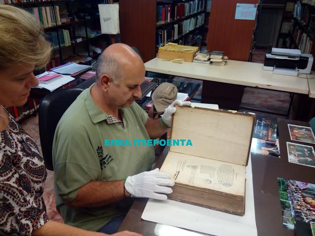 Ο μοναδικός πολιτισμικός θησαυρός της βιβλιοθήκης της Αργυρούπολης του Πόντου