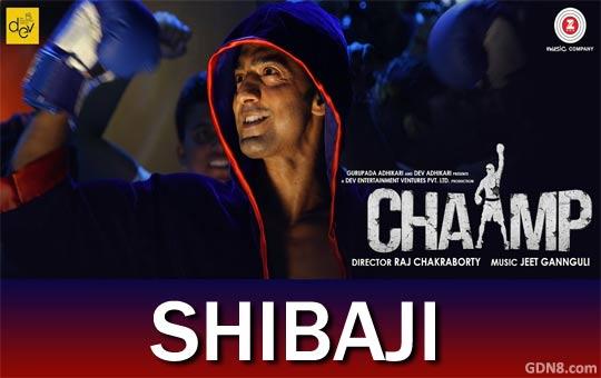 Shibaji Shibaji - Chaamp - Dev