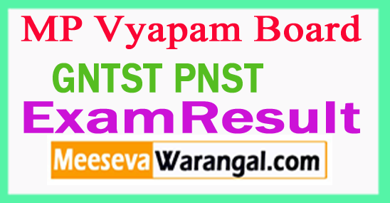 MP GNTST PNST Exam Result 2017