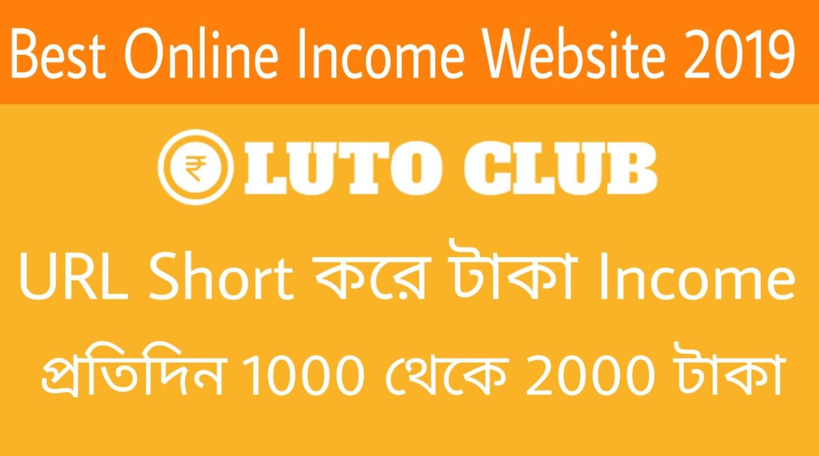 Link Short Kore Roj 2000 Taka Kamao | Luto Club Best URL