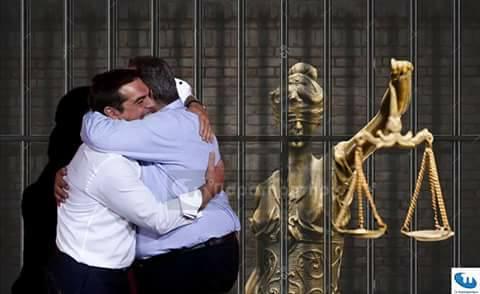 Ο ΣΥΡΙΖΑ δεν κυβερνά μόνον 2 χρόνια, αλλά 2,5