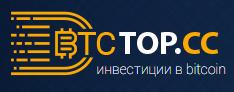 btctop обзор