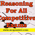 Reasoning For Competitive Exams, Group D, Railway etc