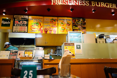 The counter at Freshness Burger Asakusabashi Branch, Taito-ku, Tokyo, Japan.