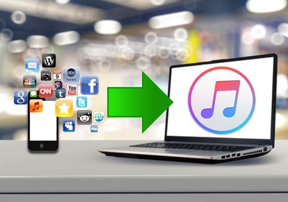 كيف تعمل نسخة احتياطية من جهاز iPhone على جهاز الكمبيوتر الخاص بك مع iTunes؟