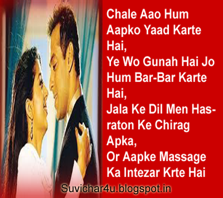 For Social media post-6- Love Sayari and Sms