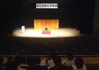 三遊亭楽春講演会「新規採用者へ、元気が出るエールを送る講演会」