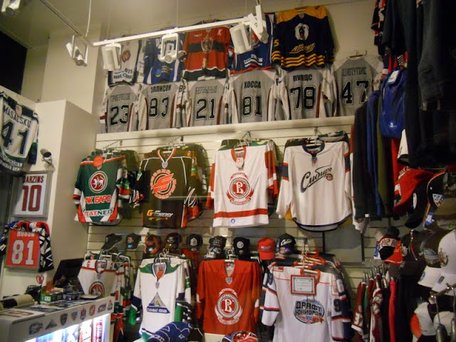 3 days in Riga Latvia: ice hockey jerseys