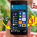 سارع بتحويل هاتفك الى وينداوز 10 باحترافية بدون روت | Windows 10 For Android
