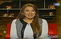 برنامج نفسنة 14/3/2017 إنتصار و هيدى و بدرية و سامح عامر
