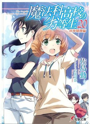 Cover MKnR Vol 20