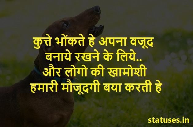 fb status on attitude