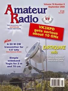 http://www.wia.org.au/members/armag/2008/june/