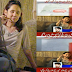 Anchor Gharida Farooqui Exposed for Child abuse FIR Registered After Leaked Audio !