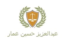 حق الشريك مشاعا فى رفع الدعاوى منفردا لحفظ المال الشائع