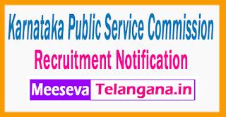 Karnataka Public Service Commission Recruitment Notification 2017 Last Date 24-07-2017