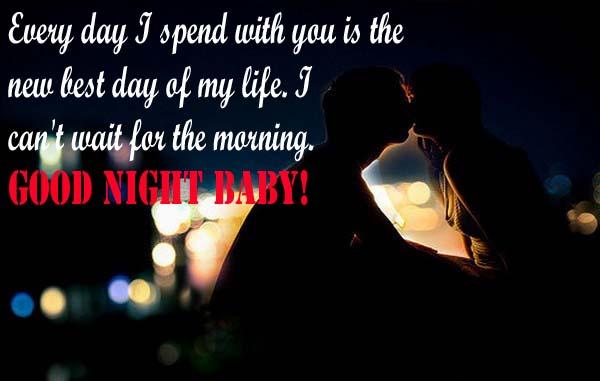 Romantic Good Night Kiss Image for Girlfriend, Boyfriend, Lovers