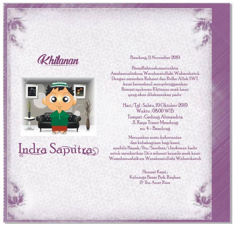 template undangan download gratis ubmediazone