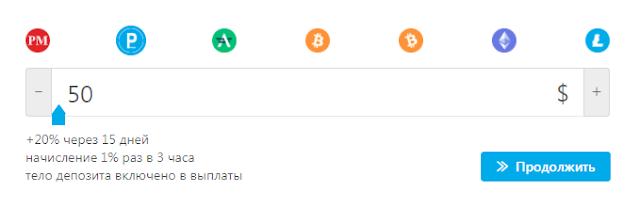 crypteiro отзывы