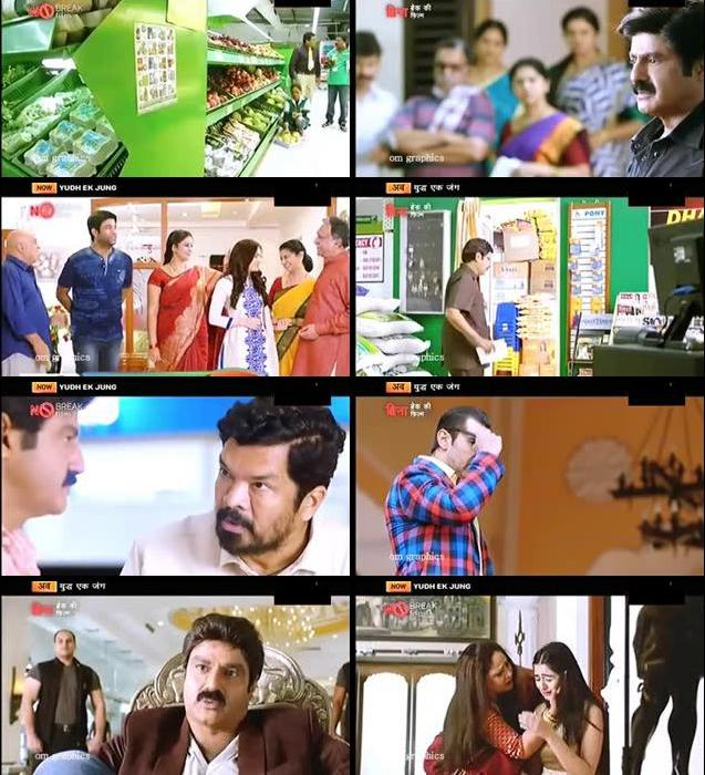 Yudh Ek Jung Movie Hindi Dubbed Download