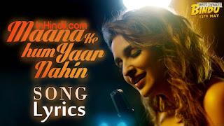 Maana Ke Hum Yaar Nahin Lyrics - Meri Pyaari Bindu - Saim Kumar , inhindii.com