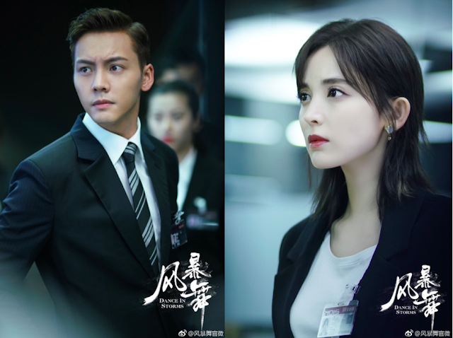 Dancing in the Storm C-Drama Cast