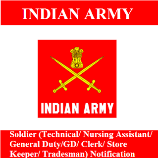 Indian Army, Force, 10th, Soldier, GD, Tradesman, Clerk, TN, Tamil Nadu, freejobalert, Sarkari Naukri, Latest Jobs, indian army logo