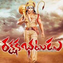 Rakshaka Bhatudu telugu Movie Audio CD Front Covers, Posters, Pictures, Pics, Images, Photos, Wallpapers