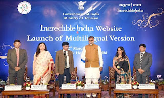 Incredible India Website 2.0