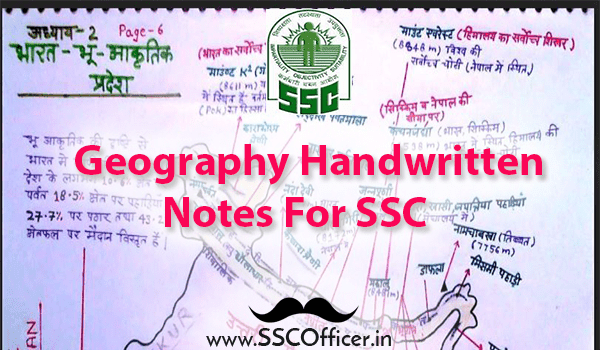 [PDF] SSC Geography Handwritten Notes in Hindi- SSCOfficer