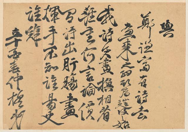 겸재(謙齋) 정선(鄭敾, 1676~1759) 경교명승첩(京郊名勝帖) 이병연(李秉淵, 1671~1751)