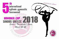 Δήμος Δέλτα: 420 αθλητές από 7 χώρες στο 5ο Διεθνές Τουρνουά Armonia Cup από 23-25/3!