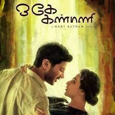 A. R. Rahman & Jonita Gandhi OST Movie Lyrics Mental Manadhil O Kadhal Kanmani