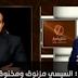 """بالفيديو مصطفى بكري : السيسي """"مزنوق"""" والجيش لا يمكن ان يفرطوا فى الأرض أبدا"""