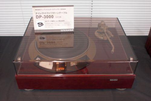DENON turntable DP - 3000 (1972)