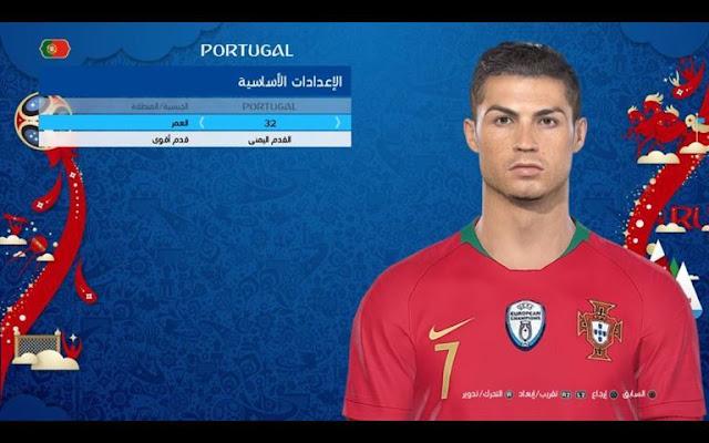 Cristiano Ronaldo Face PES 2018