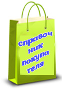 http://smart-internetshopping.blogspot.ru/2016/04/online-shopping-faq.html