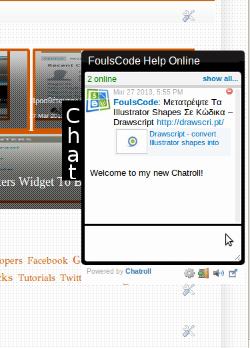 Πως να βάλετε chat στην άκρη της σελίδας Foulscode