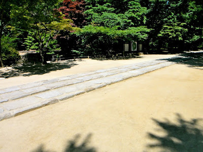 The funeral path at Jongmyo Shrine Seoul