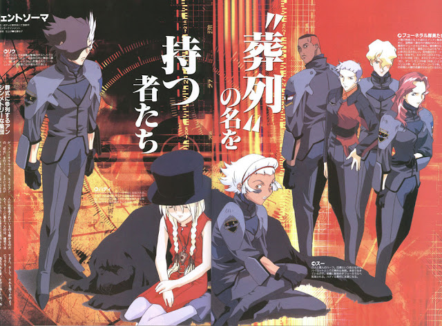 Argent soma anime