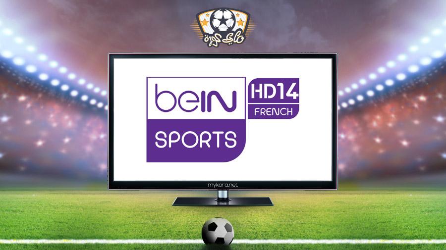 قناة بي ان سبورت 14 بث مباشر