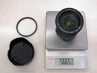 SIGMA 17-50mm F2.8 EX DC OS HSM [キヤノン用] レンズ単体重量