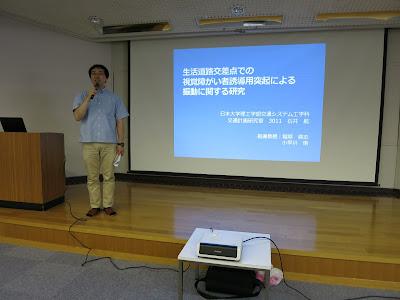 小早川先生の開会の挨拶
